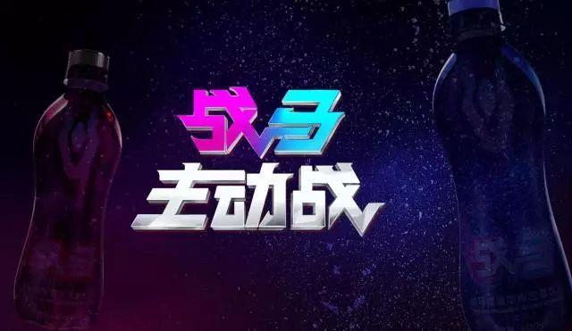 战马出击!助力2017大唐地产中国拳王赛厦门站收官之战