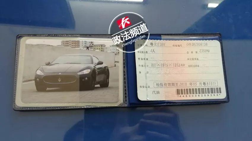 今天买了车险可是商业险保单行驶证车主那一栏和实际行驶证...