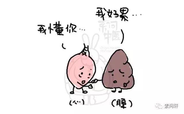妖狐x仆ss�9�_动漫 卡通 漫画 头像 640_399