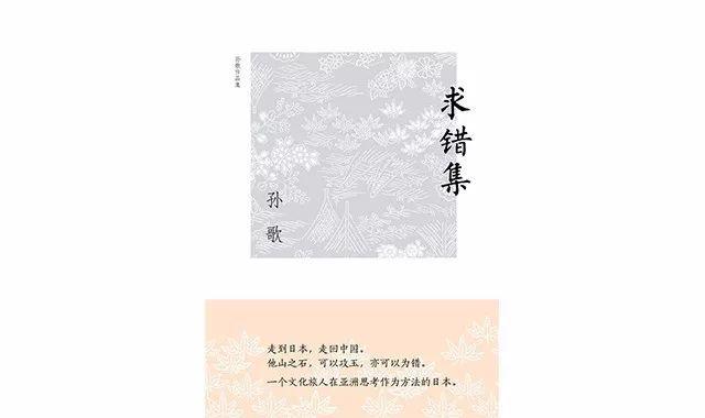 社科类图书排行榜_2020百道好书榜年榜发布,上海社会科学院出版社共计12种图书入选!