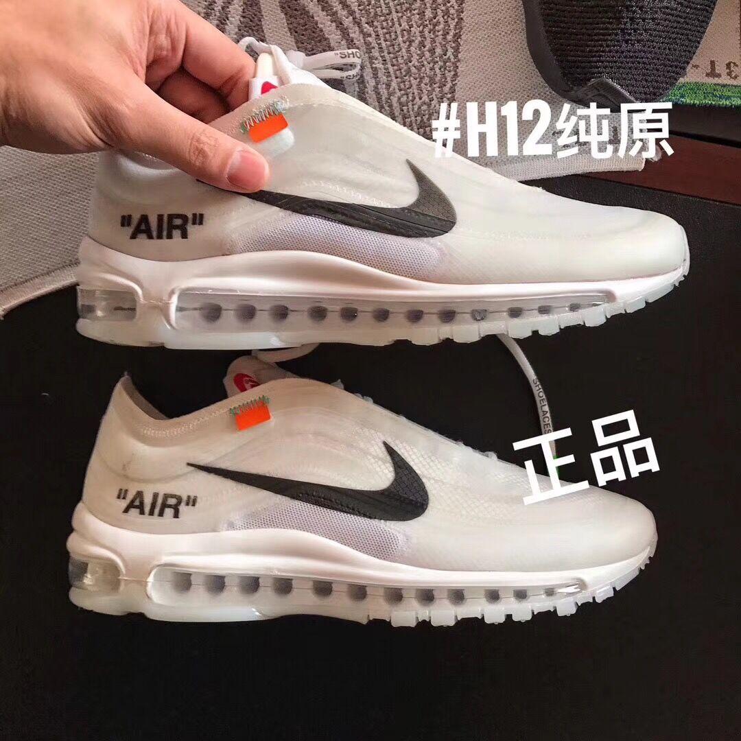 Nike Air Max 97 Neon Seoul (Steal) Bump