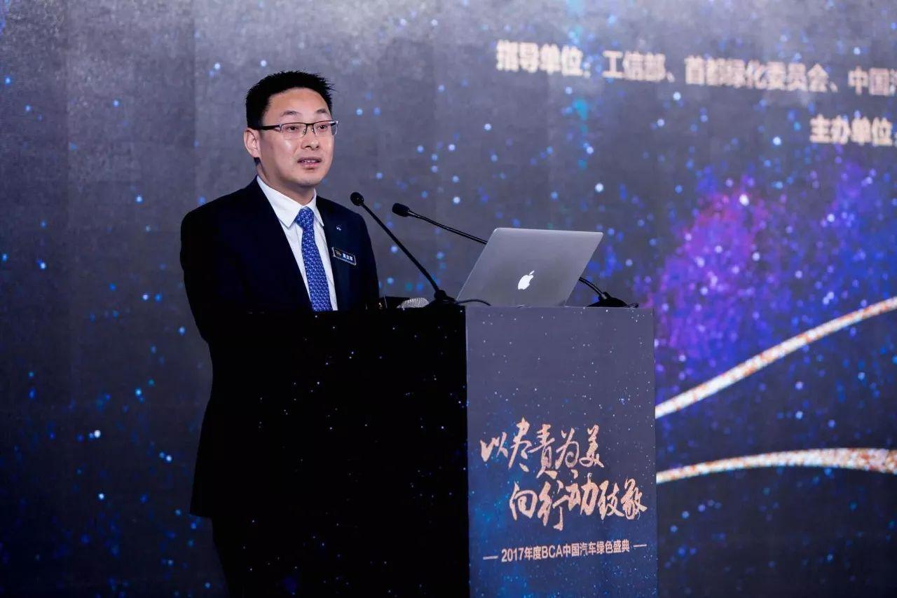 夏立军解读长安香格里拉计划:到2025年累计推出30余款新能源汽车(第1页) -