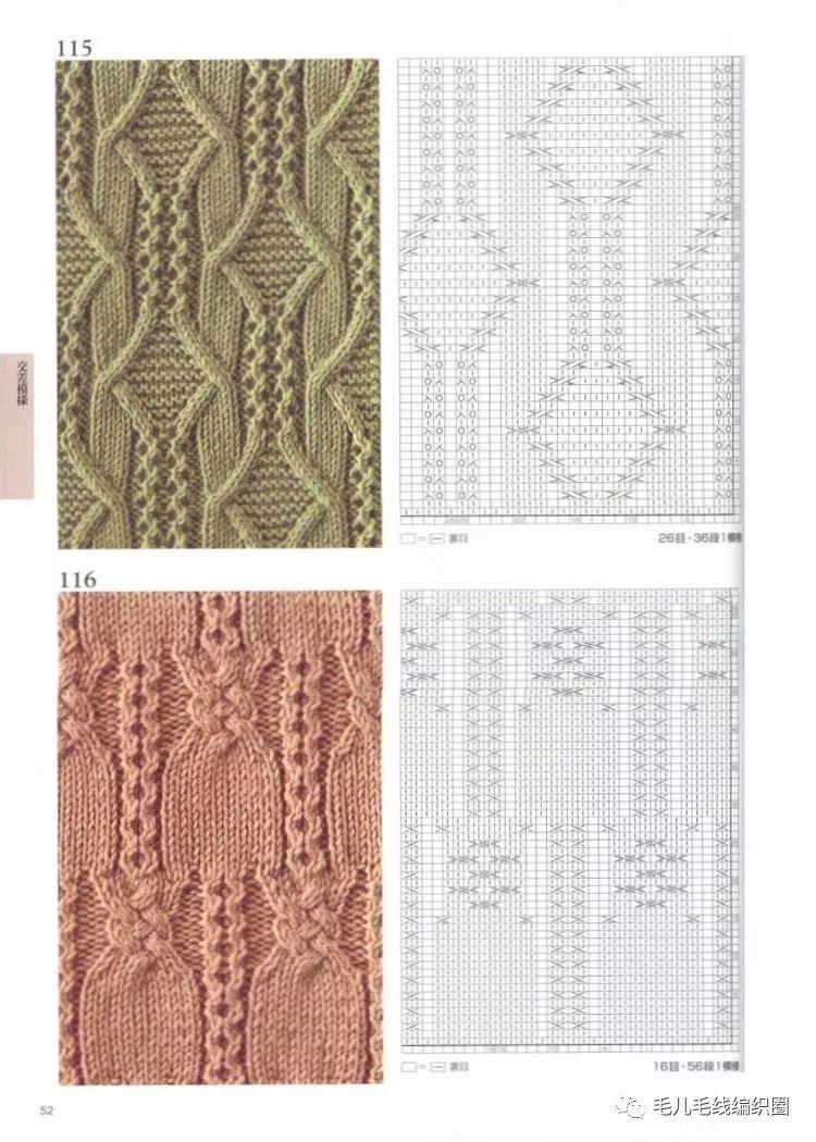 【图解】适合织围巾&袜子的100 单元花