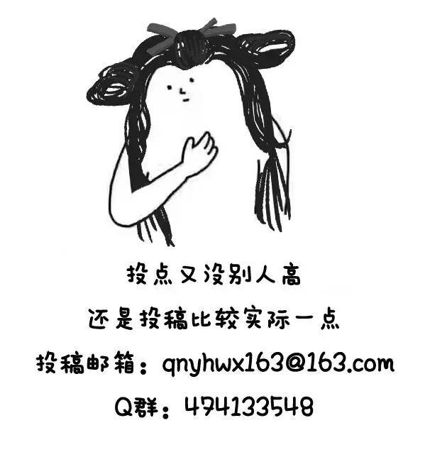 泸州刘氏泡菜老总