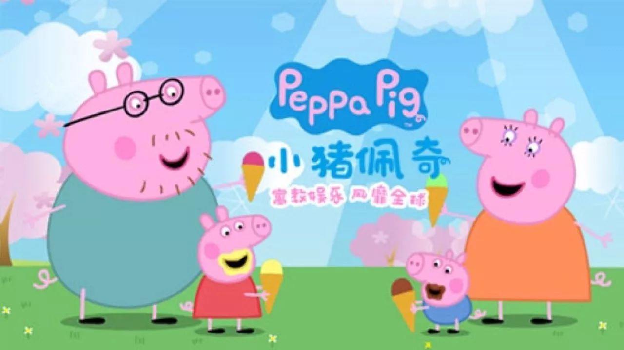 儿童合影场景区  包含 《小猪佩奇》《奥特曼》 等流行动画互动场景图片