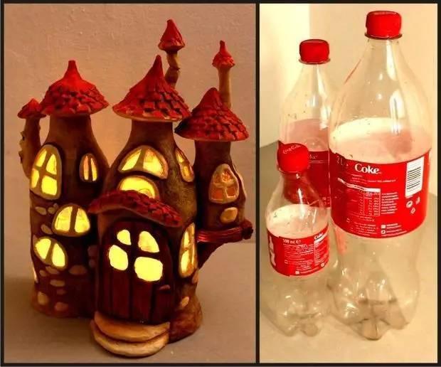 是不是很難想象,這樣一個漂亮的蘑菇房子就是用飲料瓶組合diy而成的!圖片