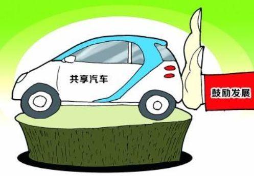 """低速电动车如何成为千亿级别产业?进军""""共享""""将成新思路(第1页) -"""