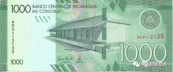 """盘点2017年全球发行的新钞,最大面值""""50000"""",带你走进""""土豪"""