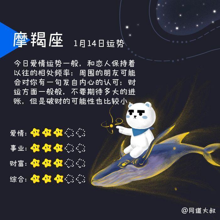 农历2月14什么星座_1月28日是什么星座_1月28日星座_1.28什么星座_2月28什么星座