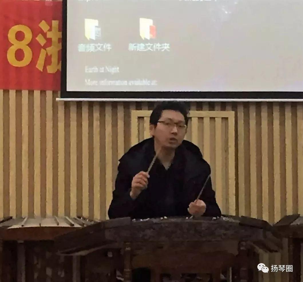 【扬琴圈】热烈祝贺浙江省扬琴基础教学研讨会成功举办!