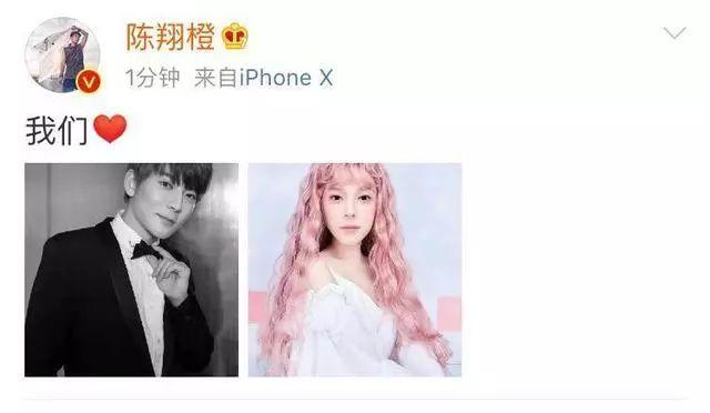 陈翔微博宣布新恋情,粉丝看后吓得不轻,网友:才分手又