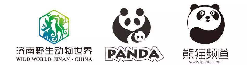 """萌神自编自导""""吃播""""大戏,ipanda熊猫频道在线直播图片"""