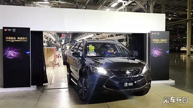 第30万辆新能源汽车下线!国内第一新能源品牌是如何炼成的?_快