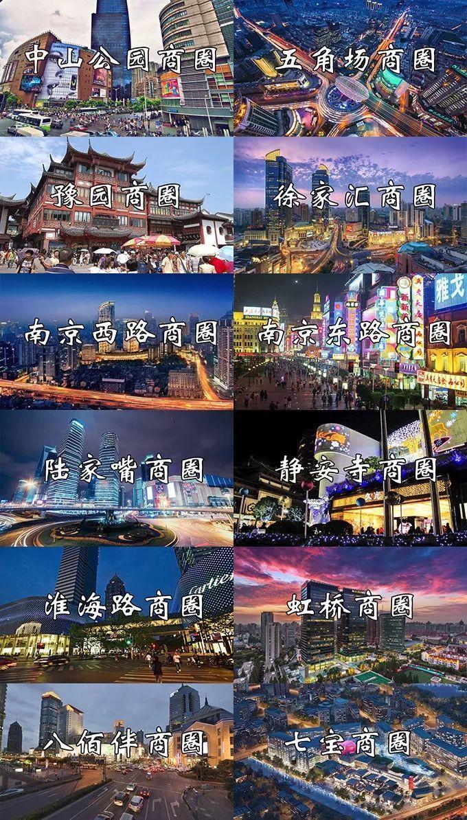 2018年升级版最新《上海大全》