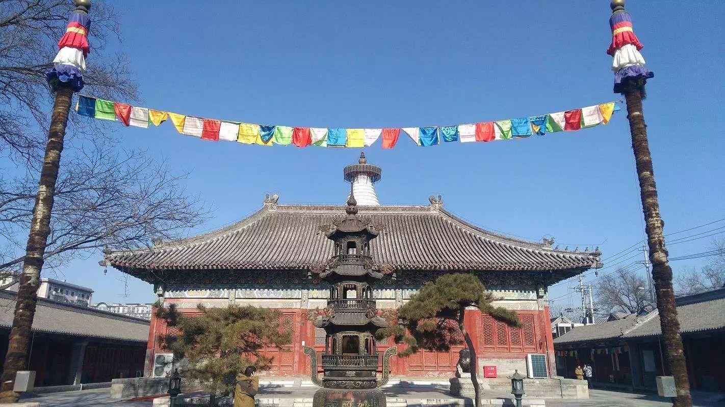 上香祈福,据说北京这18个寺庙最灵验!