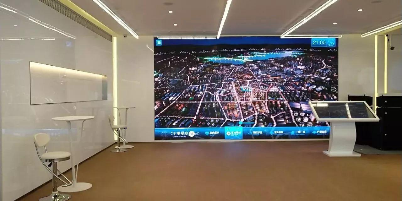 ipad远程操控大屏幕展示教程ps区位16图片
