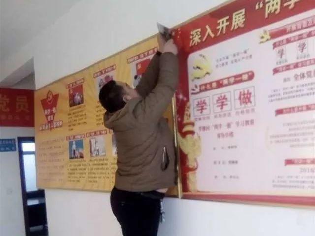 姚寨乡持续推进基层党组织建设,通过悬挂十九大宣传展板,抄写十九大报