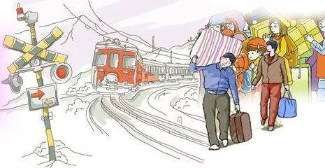 动漫 简笔画 卡通 漫画 手绘 头像 线稿 465_240