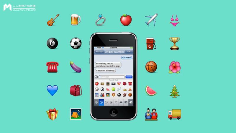 编者按:对于千千万万的iphone用户来说,手机里面的那些可爱的符号表情图片