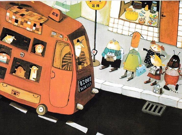 《卡夫卡变虫记》——教育家长的绘本-第12张图片-58绘本网-专注儿童绘本批发销售。