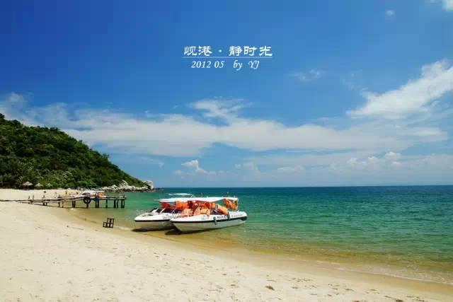 越南冬季旅游攻略