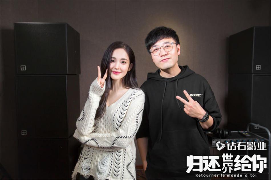 王铮亮给老婆唱的歌_娜扎将献唱《归还世界给你》 变身魅力歌者灵动开嗓