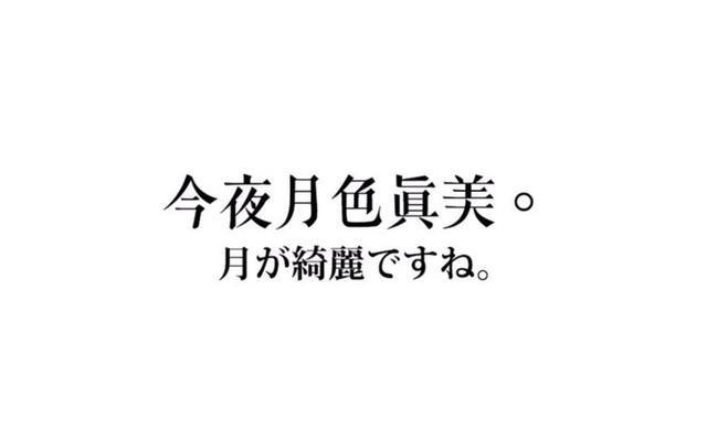 日本字_日本人为什么几乎不说\