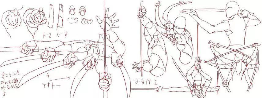 金属武器 手绘贴图