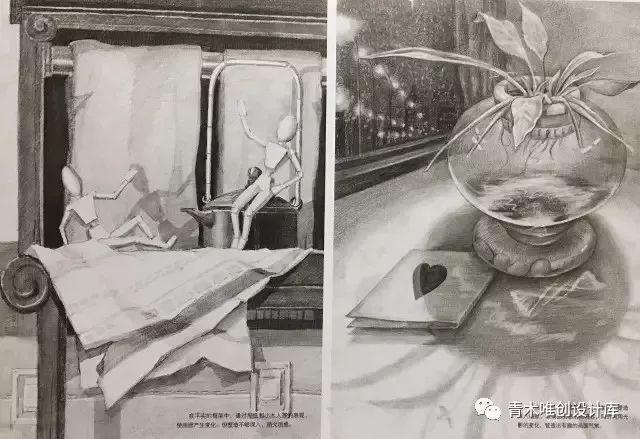 清华美院设计素描100张精选