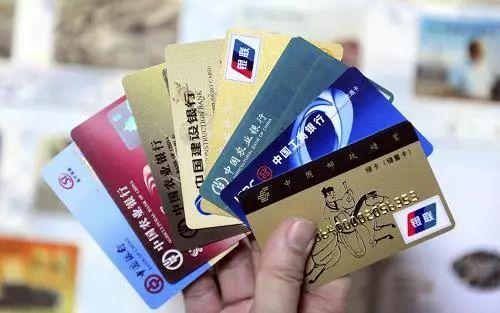 哪些银行卡不要年费_银行卡年费转账费用取消