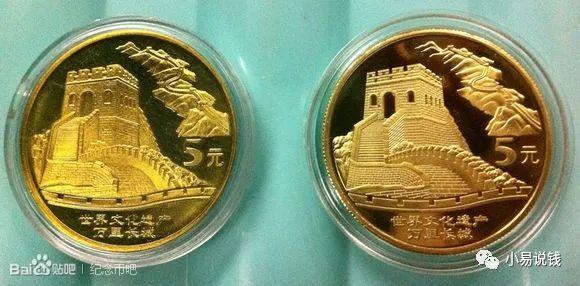 文化遗产纪念币真假辨伪,你能看出哪个真哪个假吗?