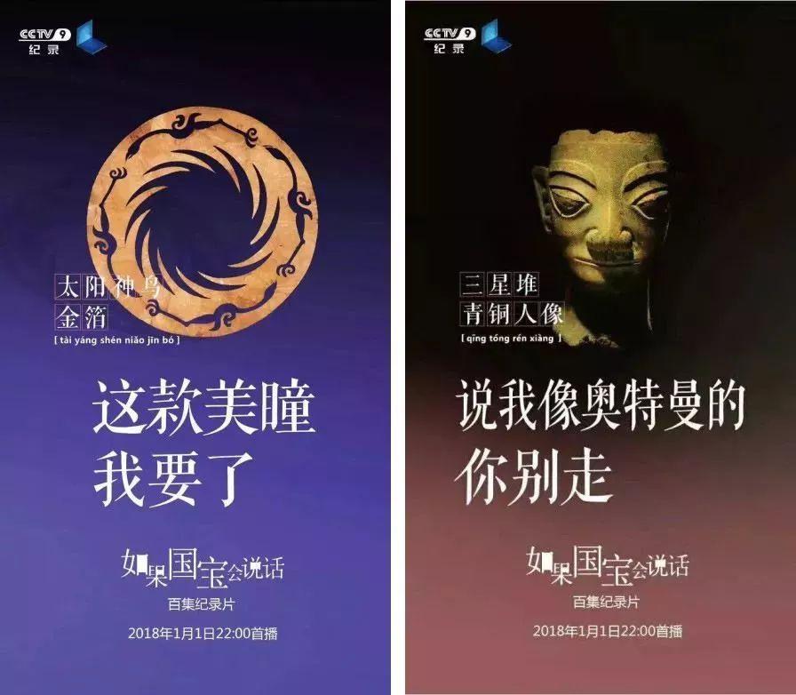 广告策划文案_江志强和他的著名朋友 周刊 看天下 著名朋友_著名文案