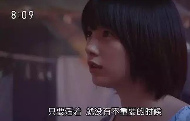我人生的spec_日剧台词,讲述人生的大实话