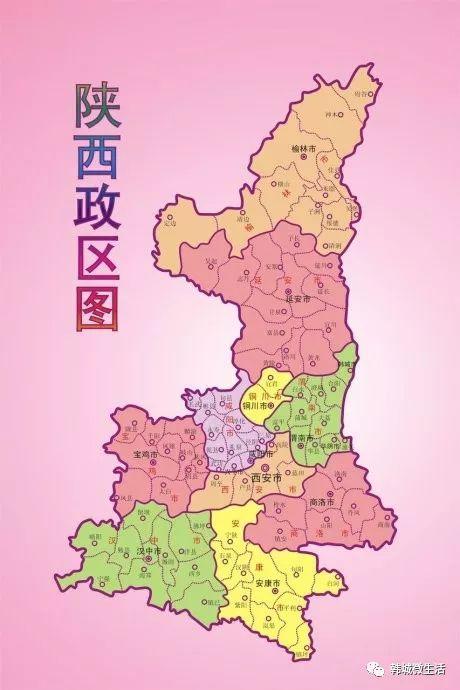 陕西行政区划如何布局?韩城设地级市呼声最高!