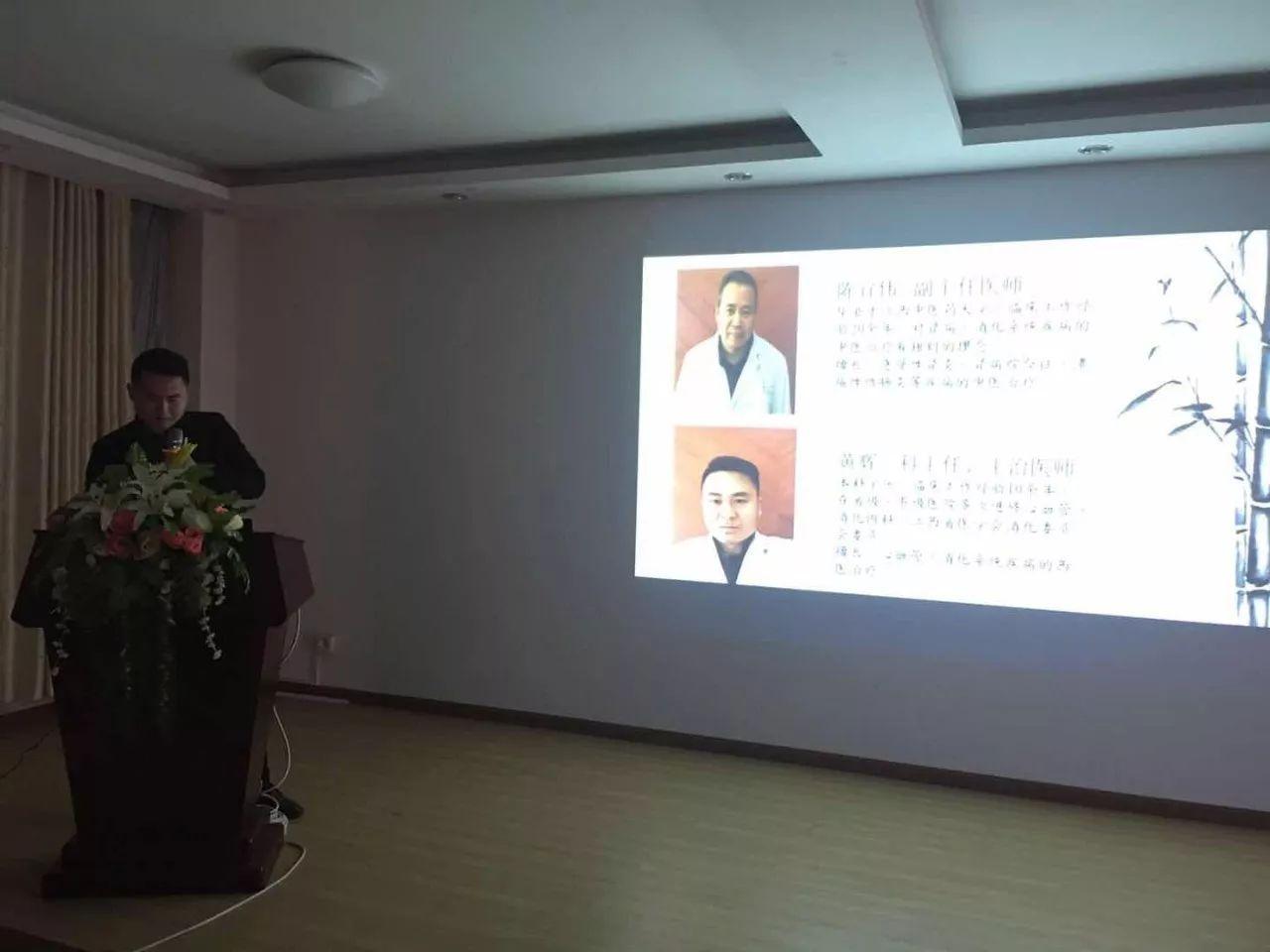 祖国医学传承千年,中医事业后继有人 县中医院 北院 科室风采PPT大赛纪实