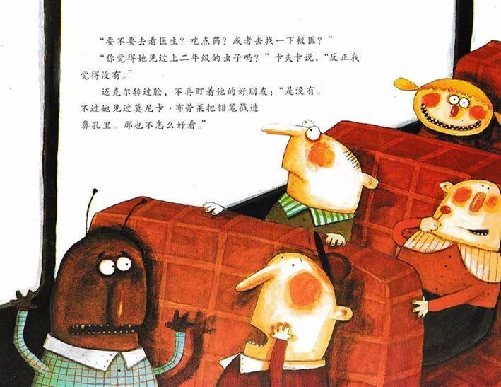 《卡夫卡变虫记》——教育家长的绘本-第14张图片-58绘本网-专注儿童绘本批发销售。