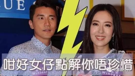唐诗咏洪永城被曝复合