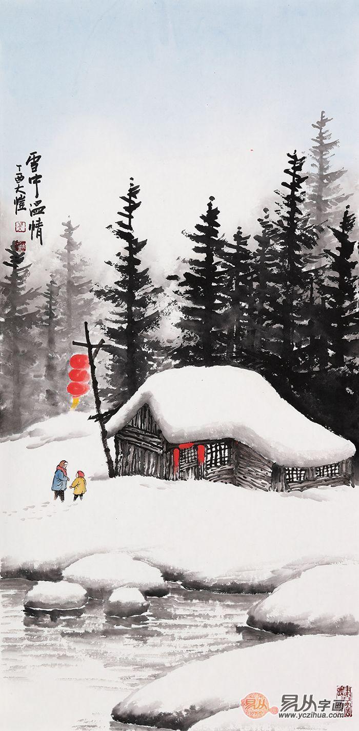 吴大恺最新力作国画雪景山水画《雪中温情》图片