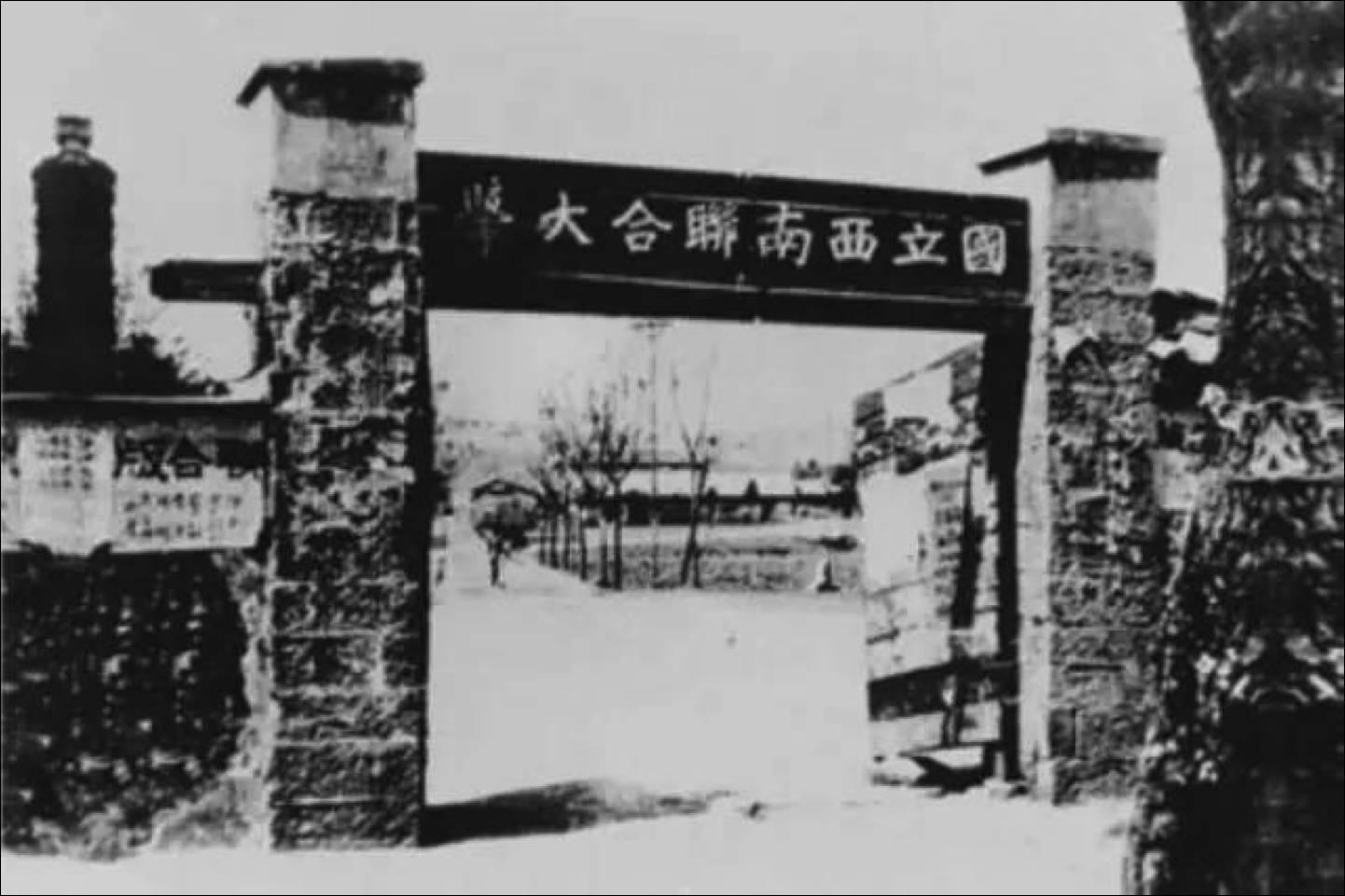 这座大学只存在了8年,却是中国高等教育的巅峰