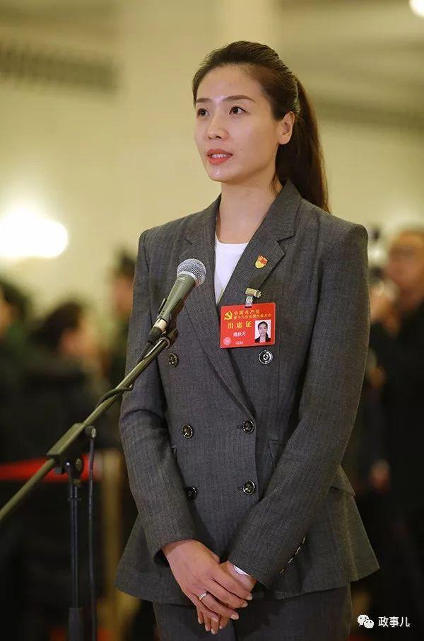 继入选十九大代表后,这位女排队长再获重要职务