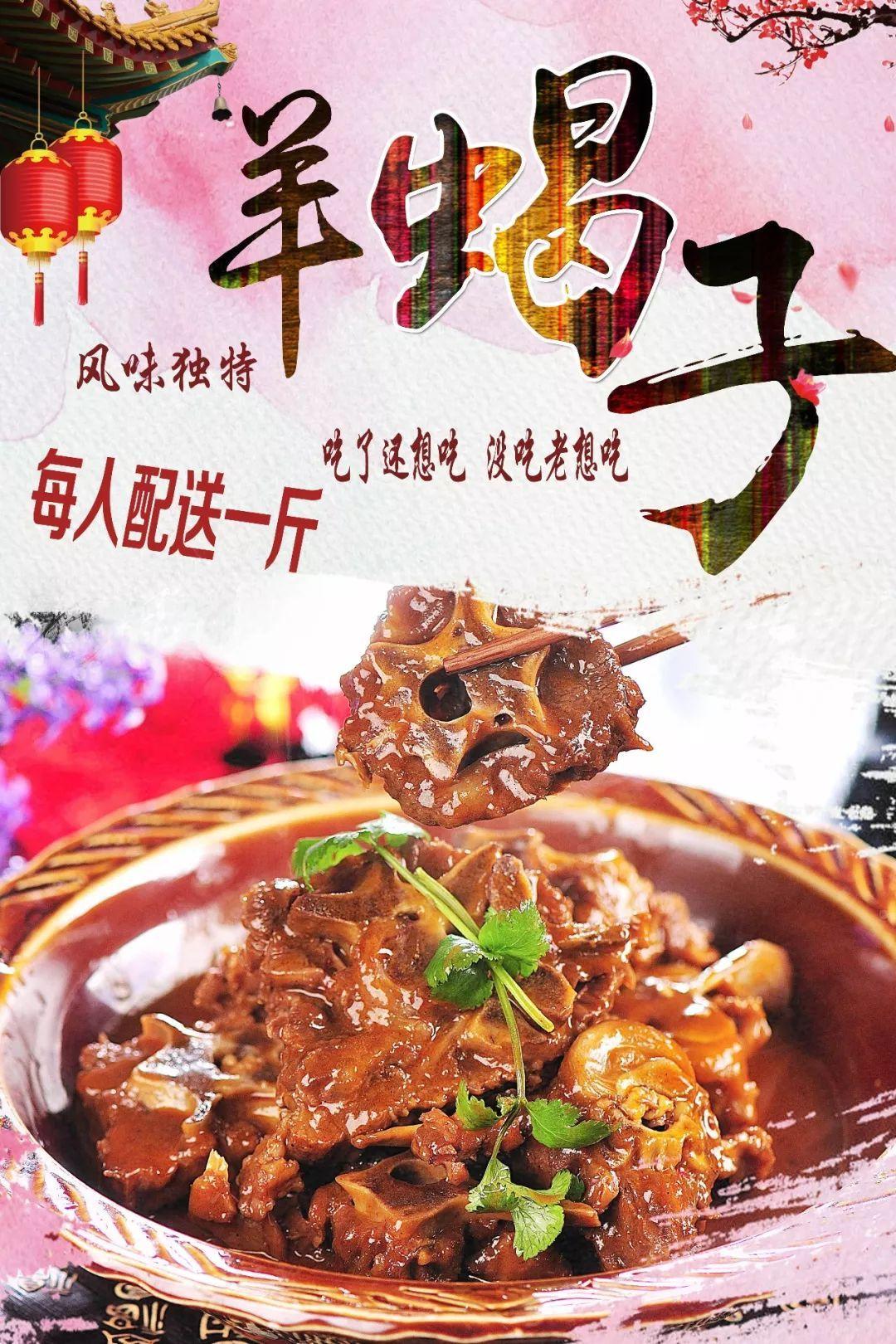 【大全吃货】做法们颤抖吧!68元吃自助吃货羊排骨福利!蝎子火锅炖土豆的糖醋海鲜图片