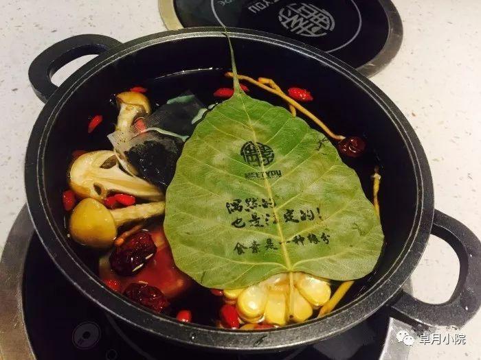 偶素·普洱素食火锅(凯德店)