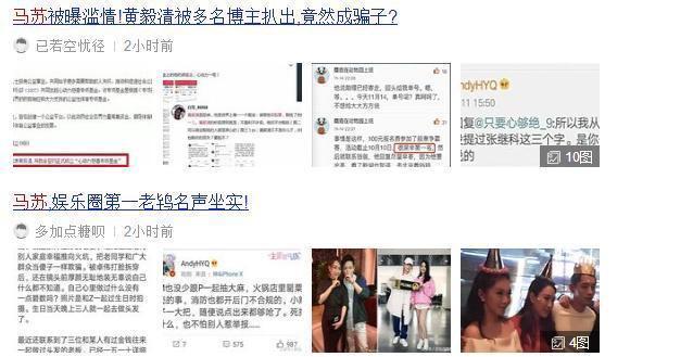 网爆马苏新剧《我的检察官女友》惨遭蒋欣截胡 搭档潘粤明