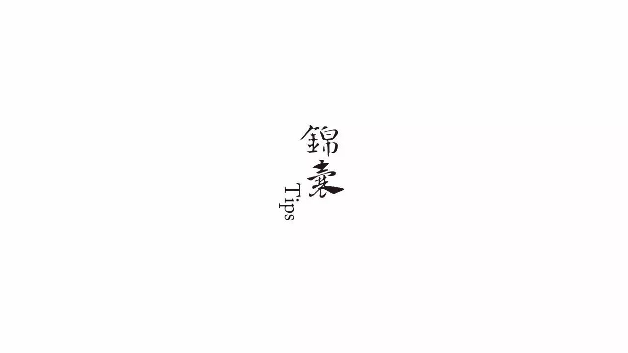 锦囊 | 京城老炮儿都想去住的胡同民宿,我咂摸着了市井的京味儿