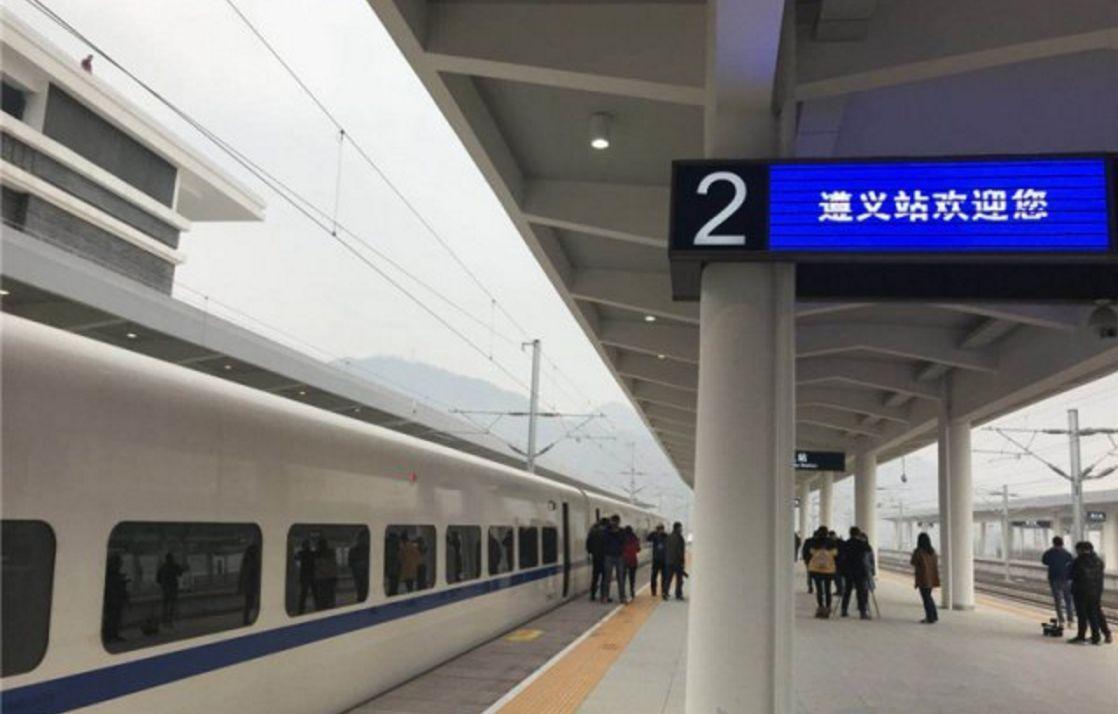 邯郸新增一趟新高铁