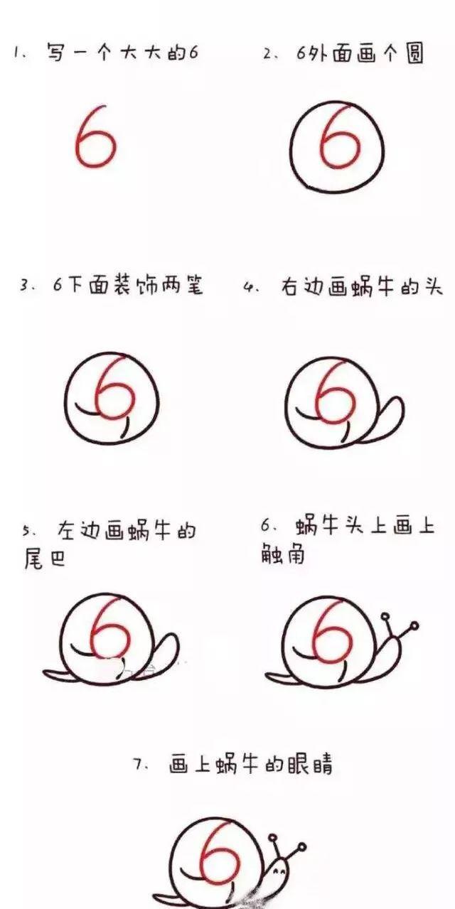 数字1到10的简笔画教程,宝宝玩一遍就上手了