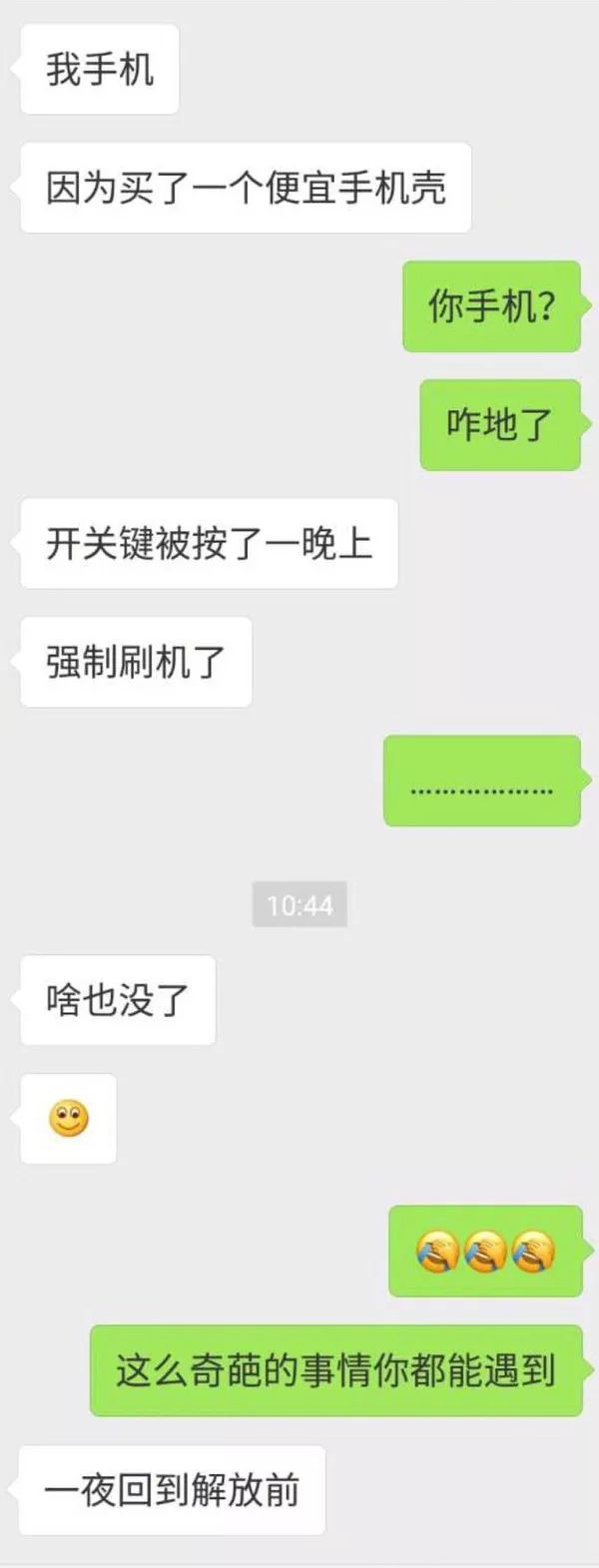专访| 杨幂对仓老师才是花式宠溺?你确定不想知道这个带货精的铲屎心得?