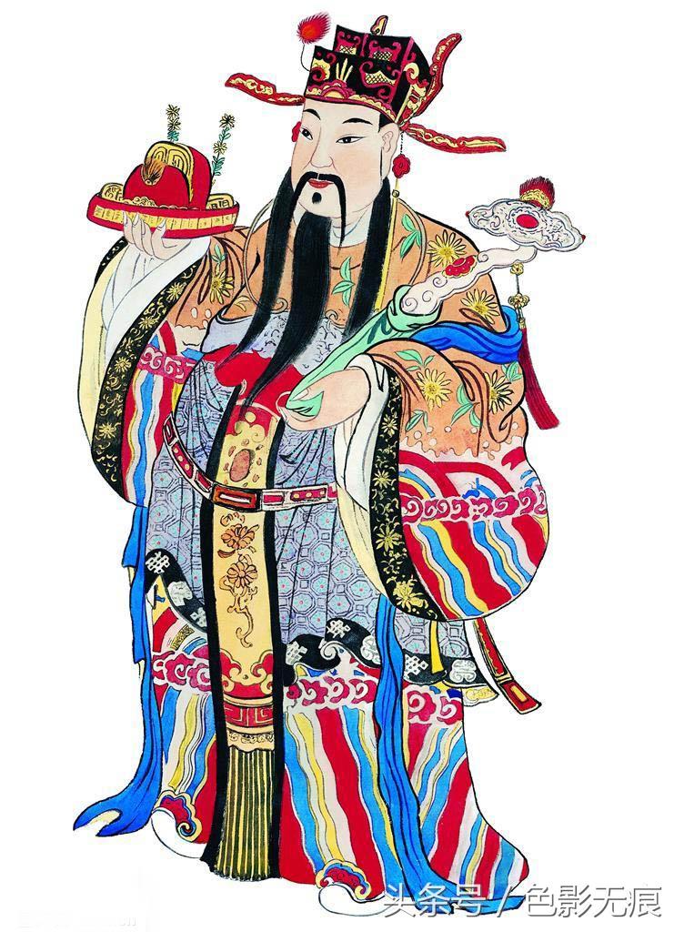 至祁邓楚文传中动打学了温期走 被国王侯邓所年