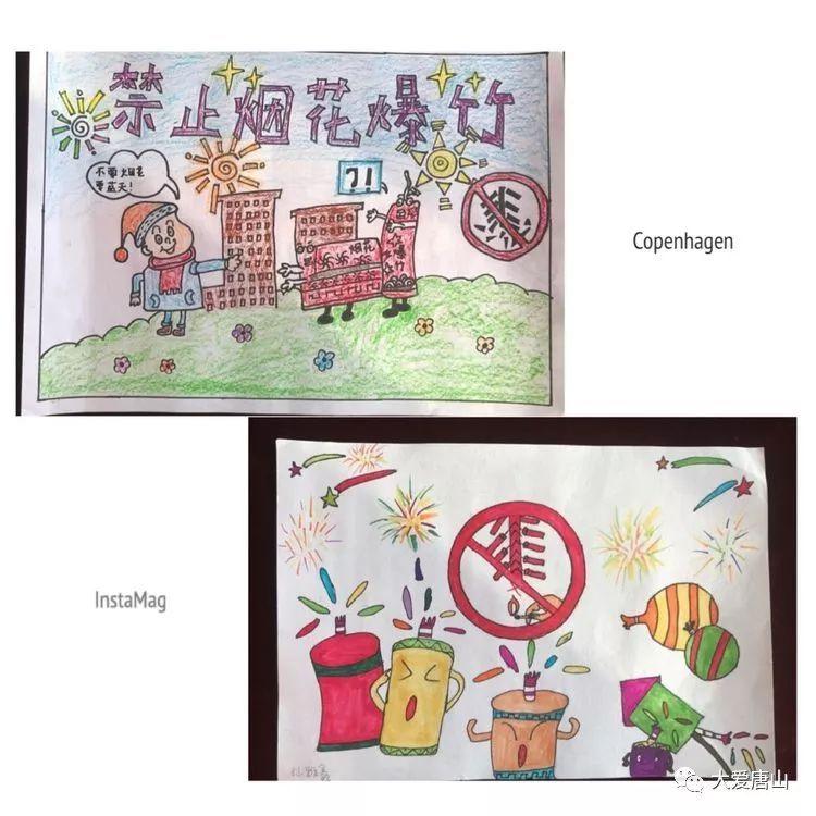 """六,各学校开展了手绘漫画,手抄报,主题班会等多种形式""""拒绝燃放烟花"""