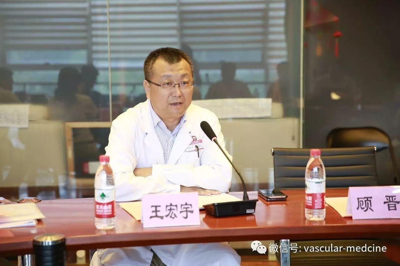 北京大学首钢医院学科建设及科研工作研讨会暨国家重点研发计划研讨会成功举行